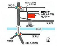 Kanayamap_2