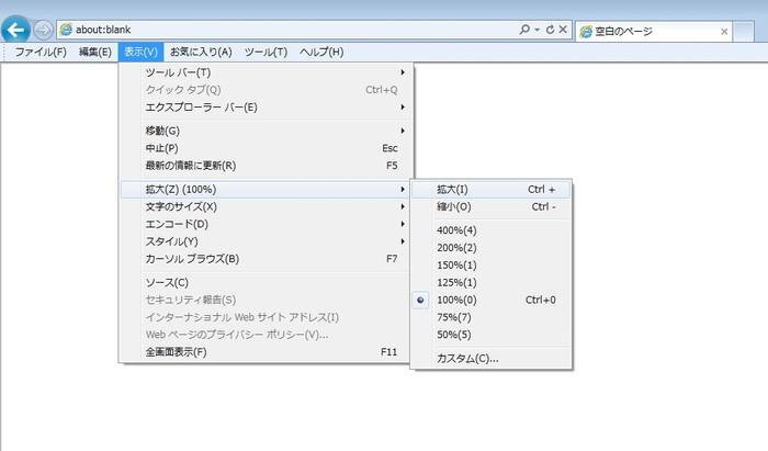 Kakudai_hyoji
